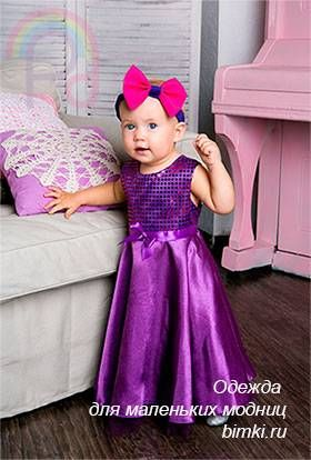 Детская одежа для девочек оптом от производителя
