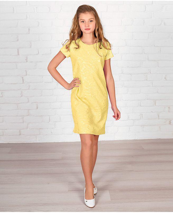 c688072c4c8a9e4 Купить детские платья для девочек оптом и в розницу в Москве | Радуга Дети