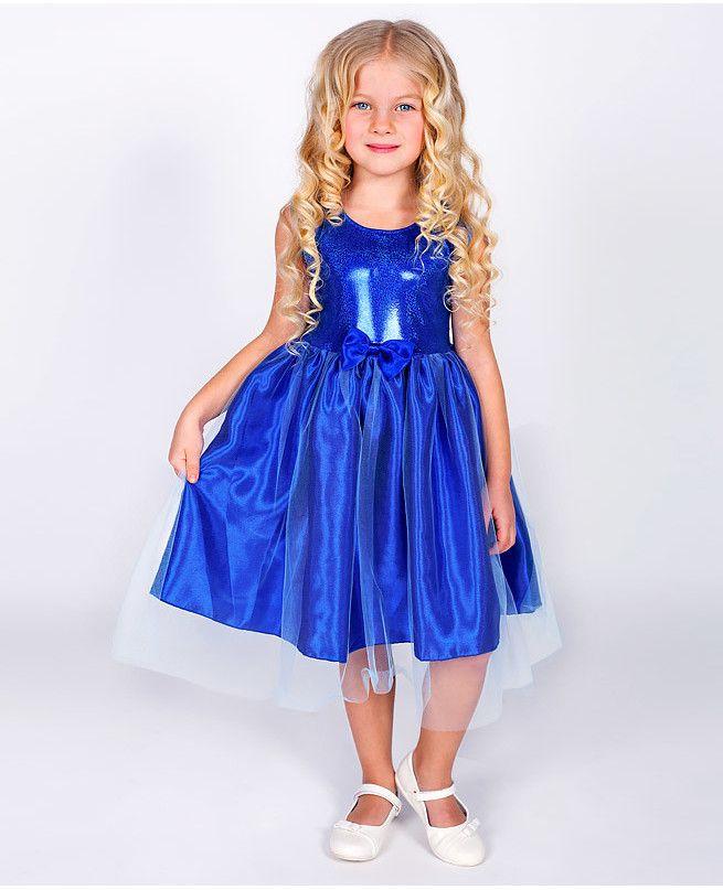 069727756b5ec57 Купить детские нарядные платья для девочек на праздник оптом и в розницу в  Москве | Радуга Дети